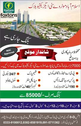 1 Kanal Plot in Islamabad Motorway City