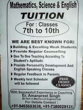 MATHS, SCIENCE & ENGLISH TUITIONS