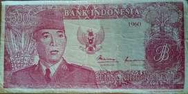 Jual uang kertas antik