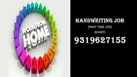 ENGLISH WRITING WORK--WORK FROM HOME