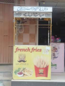 Stall for French fries