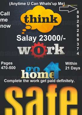 Double benefits of part time job payment Easy & simple typing.