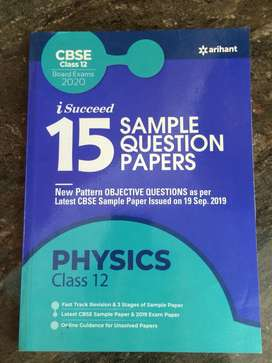 Sample question paper class 12 2 in one combo