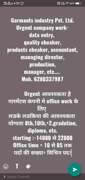 Garments industry, Shri Ganganagar