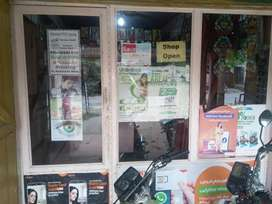 Mobile and Smart photo,s shop