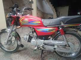 My hispeed bike is very good condition