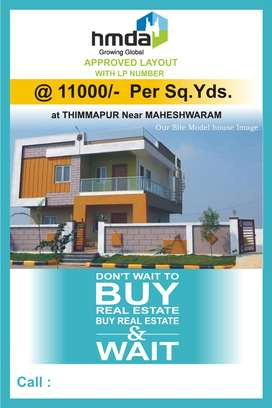 On Main Road-HMDA Open plots for sale Near Thimmapur, Booking open