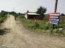 सांई टॉऊन - सीमा प्रहरी विहार BSF COLONY INDORE