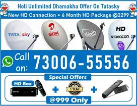 Free Holi Offer On Tata sky HD Box Airteltv,Dishtv,D2H,Tatasky Now DTH