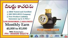 GAS SAFETY DEVICE DEALERSHIP