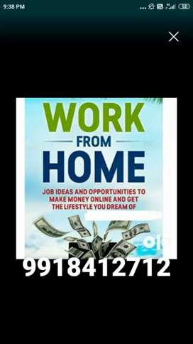 Do you want peaceful job then join part time job