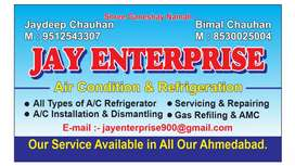 Jay Enterprise