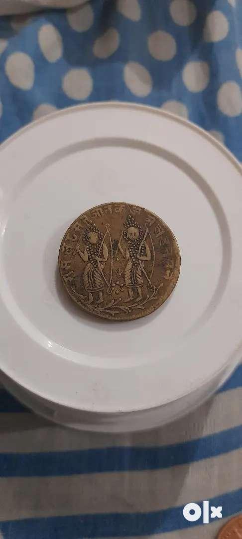 Antique bronze coin