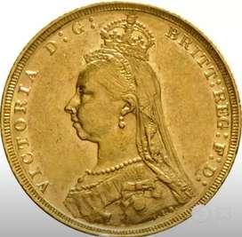 1892 Gold Coin- Victoria Jubilee Head -M