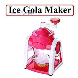 Gola Maker Machine, Water covers two-thirds of the surface of the Eart