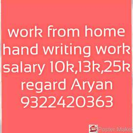Work from home salary10k,13k, 25k