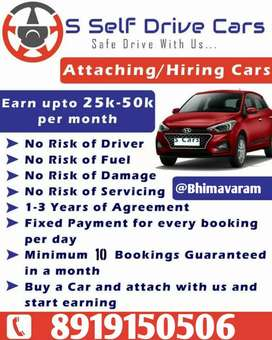 We take cars for contract basis