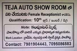 Female receptionist  required to work in showroom ullamparu