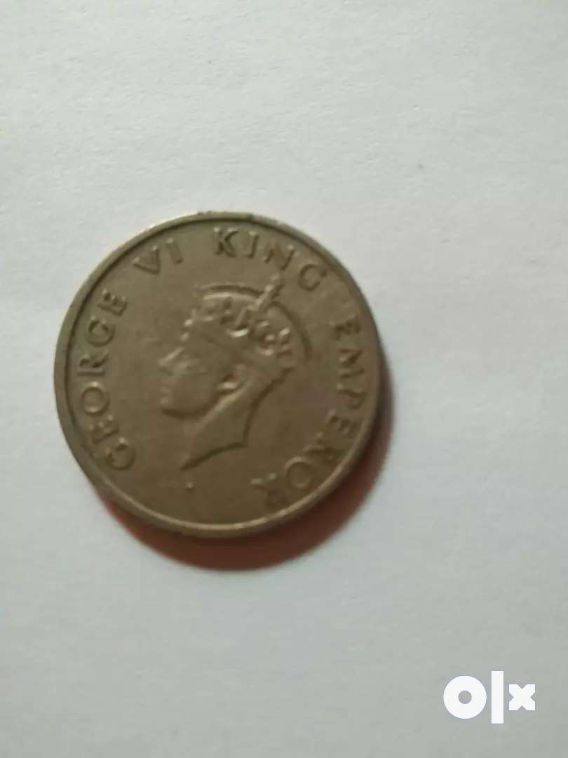 Rare old coin 0