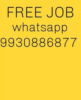 Free job offer