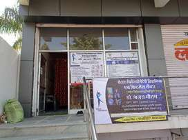 Vedansh Physiotherapy Clinic