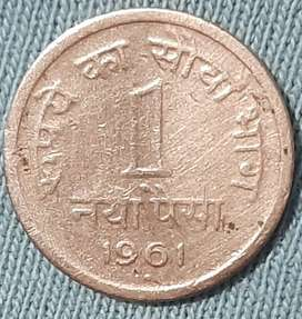 1 paisa old coin 1961