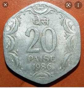 Old  India rare coin
