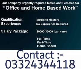 Required Staff for Office Manegemant, online working