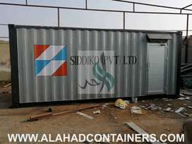 Living Container - Site Container
