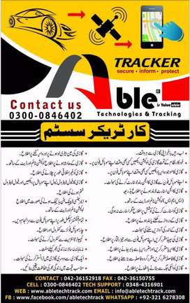 Car Tracker/Security System Total Control On Your Mobile
