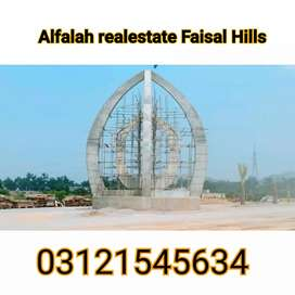 Faisal Hill files Sale and Purchase