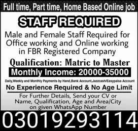 Part Time &Home Based Job