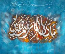 Sura Rehman Blue Colour  hand made Painting, Canvas size 2.5 ft x 3 ft