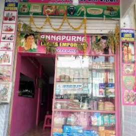 Shop for sale in kamareddy ladies emporium