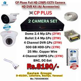 CP PLUSE CCTV CAMERA 2.4MP 2CAM DVR 500GB HDD WIRE INSTALLATION READY