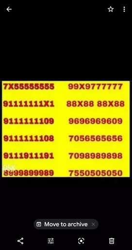 Fancy mob numbers