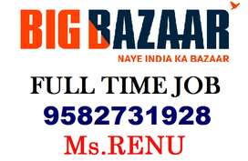 BIG BAZAAR Full Time Job Apply Helper, Store keeper, Supervisor 100%