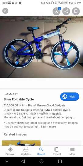 New cycle bmw