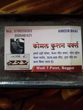 Arjant  home  service