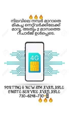 New SIM & porting
