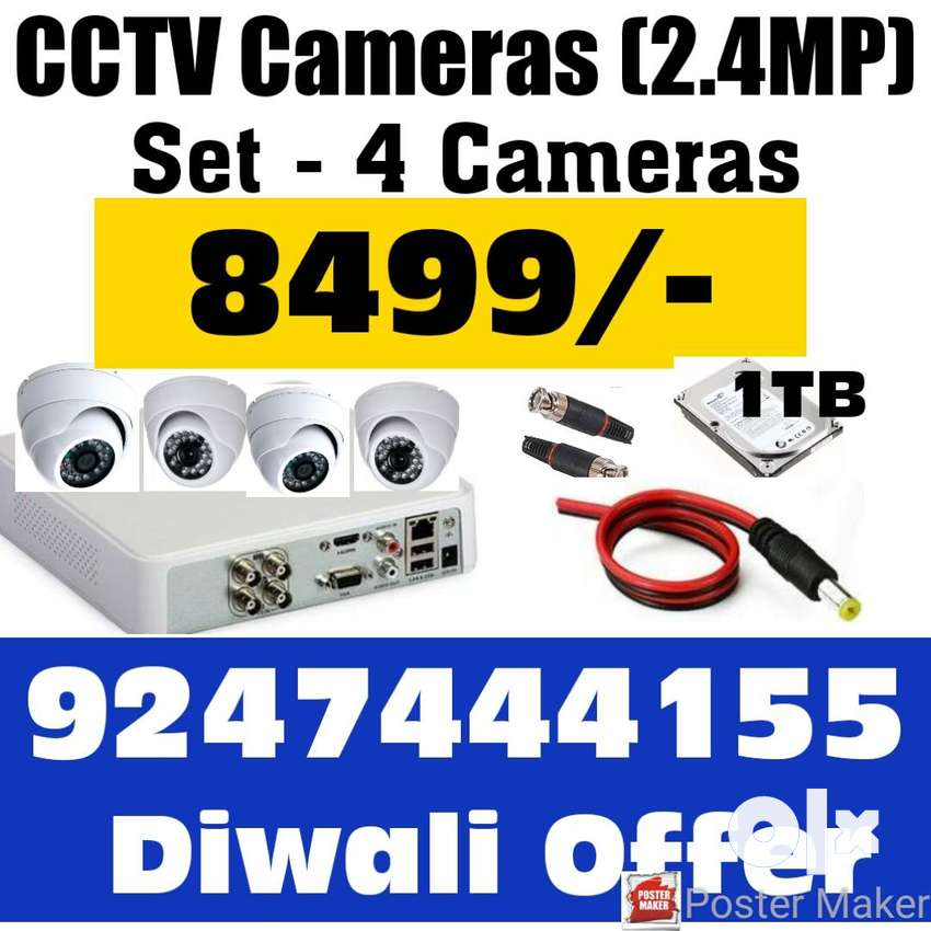 Cc Cams Setup: 2.4MP Cams 4nos 1TB Hard-disk :Sriven NTR Complex-FF-83 0