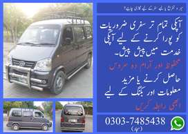 Book a Long Distance Transportation Service in Punjab.