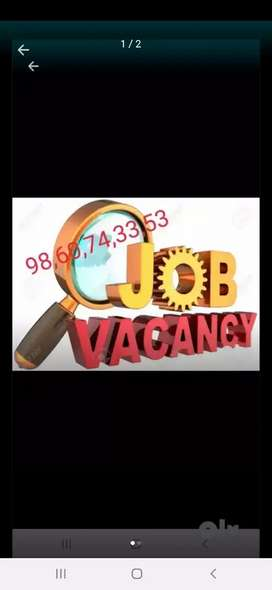 12) job simple and interesting job hurry up join this