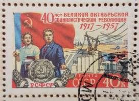 Perangko CCCP - Uni Soviet (Rusia) Old