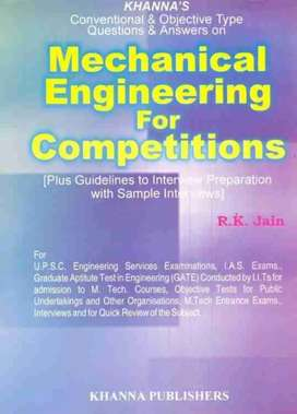 Mechanical engineering objective books