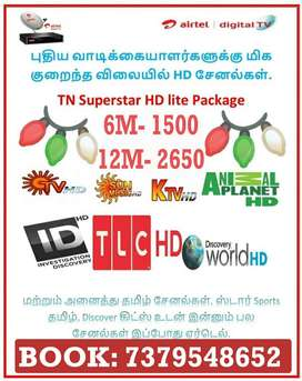Airtel Digital TV TAMIL Lowest PRICES 6 MONTH HD FREE TataSky Dish Sun