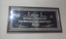 Kaligrafi dari kulit mutiara Pj 1,5m