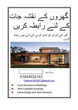 Professional Houses Maps Services with all drawings and Govt by Laws