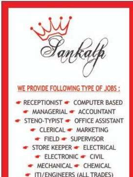 Receptionist back office