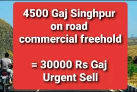 4500 gaj on road singhpur